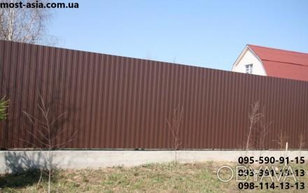 Профнастил Коричневый РАЛ 8017 с глянцевым полимерным покрытием шоколадного отте. Киев, Киевская область. фото 1