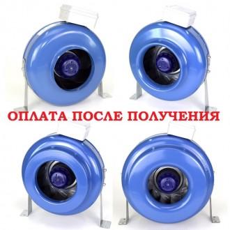 Канальный вентилятор ВЕНТС ВКМ 100 I 125 I 150 I 200 I 250 I 315 I VKM. Киев. фото 1