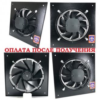 Осевой вентилятор VENTS/ Вентс ОВ /OV 2E 200, 250, 300, 400, 450. Киев. фото 1