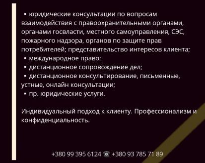 ▪ кредитные споры (вкл. реструктуризацию долгов, правовую защиту от коллекторов). Одесса, Одесская область. фото 4