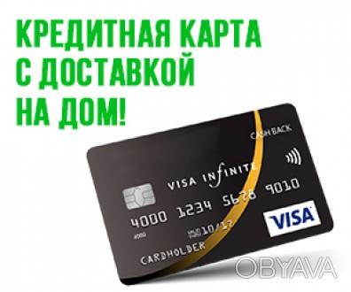 Онлайн заявки на кредит киев как инвестировать в платину