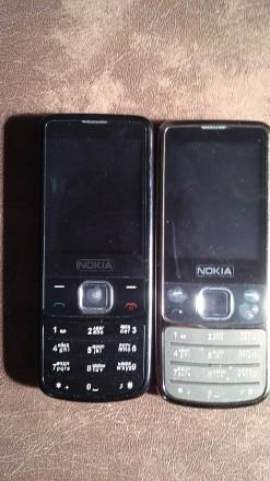 Телефоны. Кременчуг. фото 1