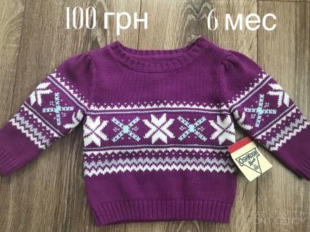 7e092dbd705 Детская лиловая одежда Киев – купить одежду для детей на доске ...