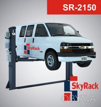 подъемник автомобильный двухстоечный SkyRack  SЕ-4000