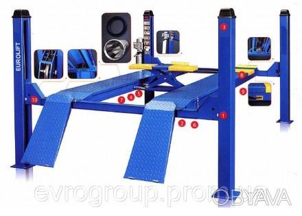 четырехстоечный  подъемник  для автосервиса  Evrolift 3D для развал-схождения