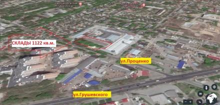 Складские помещения на Проценко-Грушевского.. Одесса. фото 1
