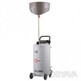 Вакуумная установка для замены масла ShiningBerg - HC-2081
