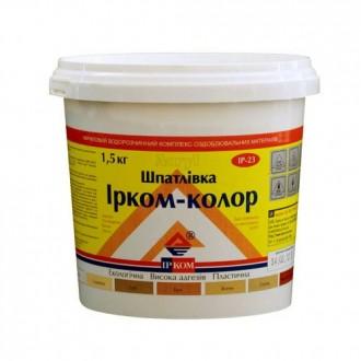 Шпатлевка Ирком-Колор IP-23 Белый 1,5кг. Житомир. фото 1