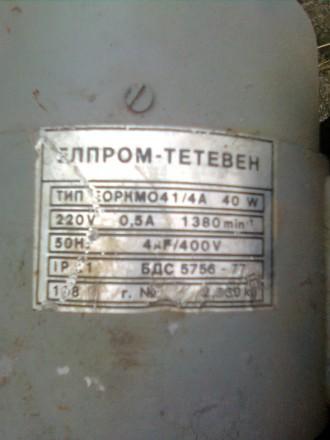 электрический исполнительный механизм ЕСПА 02, лежалый, в работе не был. Днепр, Днепропетровская область. фото 3