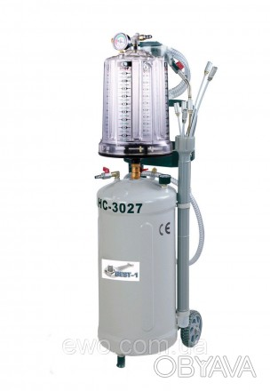 Вакуумная установка для замены масла HC-3027
