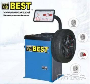шиномонтажные балансировочные станкиBest W62