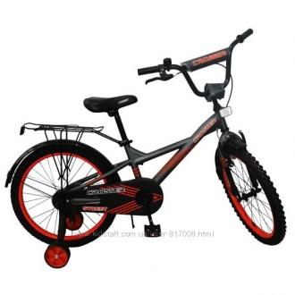 Кросер Стрит 14,16,18,20дюйм велосипед детский двухколёсный Crosser Street. Хмельницкий. фото 1