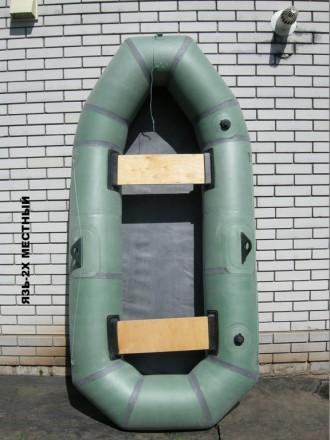 Лодка Язь 2-х местный. Северодонецк. фото 1