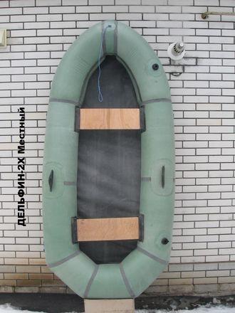 Лодка Дельфин 2-х местный. Северодонецк. фото 1