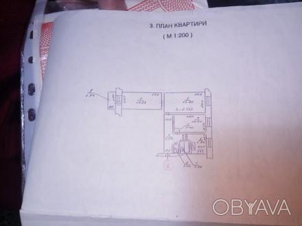 Продам квартиру в Центре возле школы 30, под ремонт, МПО, балконные двери МП, ба. Центр, Херсон, Херсонская область. фото 1