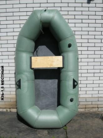 Лодка  Язь 1,5 местный. Северодонецк. фото 1