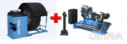 комплект оборудование шиномонтажный и  балансировочный стенд