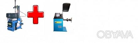 шиномонтаж оборудование комплект Best T521 - 380В и + Best W60