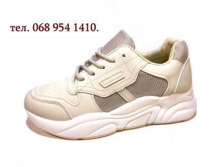 470e03398 Кроссовки женские, модные, на платформе в сетку, для бега. Размер 35-40.
