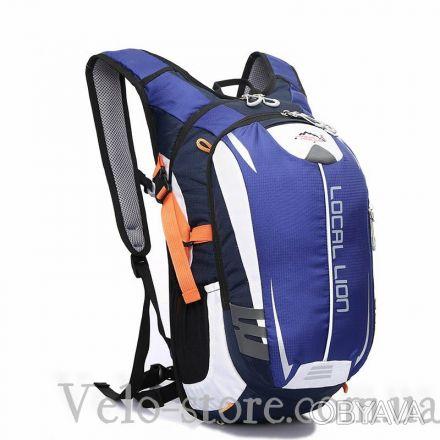 Велорюкзак киев рюкзак винкс с трюмя отделами