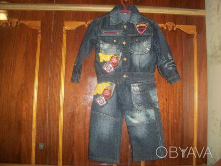 костюм рассчитан на ребенка ростом от 92 до 98 см, состояние отличное, пятна, ды. Дніпро, Дніпропетровська область. фото 1