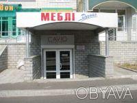 Продам действующий магазин мебели. Чернигов. фото 1