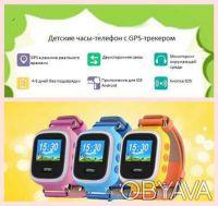 Детские Smart baby watch Q60 с GPS трекером. Киев. фото 1