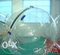 Продам Бизнес, Водный шар, водную Сферу 2м и 2,5м ТПУ 1мм, 3шт.+Молния. Киев. фото 1