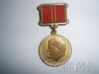 Юбилейна медаль. Нововоронцовка. фото 1