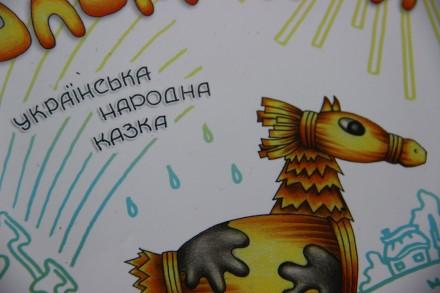 Це абсолютно інноваційні книжки, шалено цікаві для маленьких діточок. Текст та і. Киев, Киевская область. фото 6