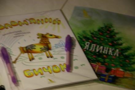 Це абсолютно інноваційні книжки, шалено цікаві для маленьких діточок. Текст та і. Киев, Киевская область. фото 5