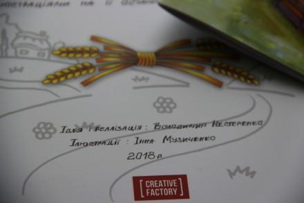 Це абсолютно інноваційні книжки, шалено цікаві для маленьких діточок. Текст та і. Киев, Киевская область. фото 3