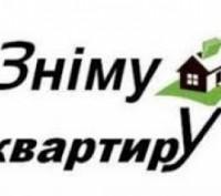 Зніму, на 1-2 місяці, 2-кімнатну квартиру (приватний будинок з двома кімнатами). Тернополь. фото 1