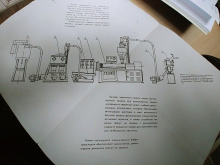 Продам Линию для переработки отходов полиэтилена - гранулятор. Харьков. фото 1