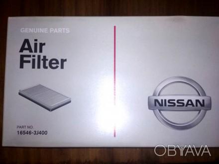 Продам оригинальный воздушный фильтр Nissan.   Каталожный номер - 16546-3J400.. Киев, Киевская область. фото 1