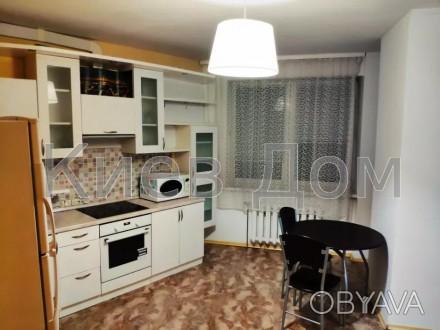 Сдается однокомнатная квартира-студио возле метро Академгородок. Квартира находи. Академгородок, Киев, Киевская область. фото 1