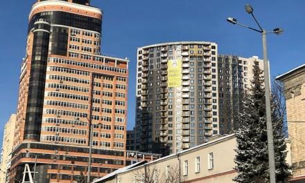 Продается Двухкомнатная квартира в престижном жилом доме в центре Киева - ЖК Кар. Киев, Киевская область. фото 2