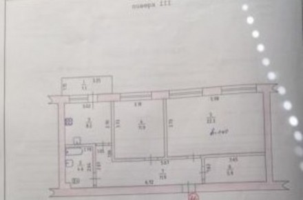 Центр, район Корабельной площади, общая площадь 66 м.кв, балкон застеклённый, св. Суворовский, Херсон, Херсонская область. фото 3