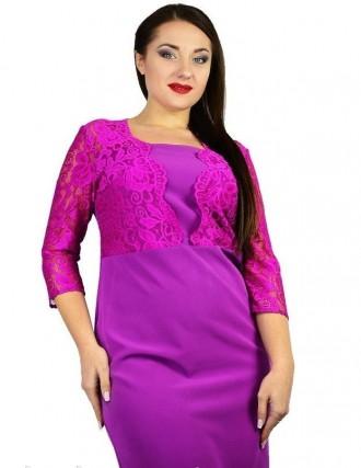 Платье 54 размер цвет фуксия. Белая Церковь. фото 1