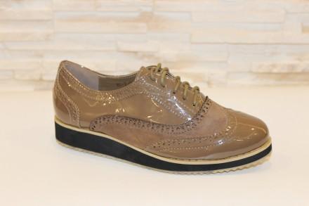 Туфли женские бежевые на шнурках Т700 р 36. Запорожье. фото 1