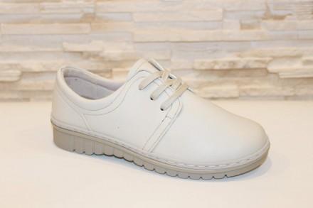 Туфли женские бежевые на шнуровке Т68. Запорожье. фото 1