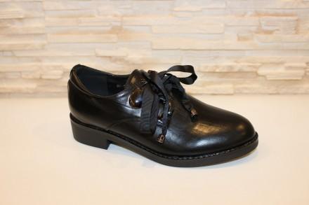 Туфли женские черные на шнуровке код Т221. Запорожье. фото 1