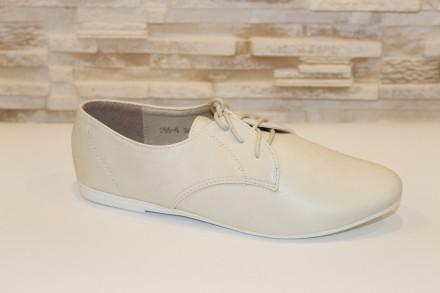 Туфли бежевые женские шнурок Т705. Запорожье. фото 1