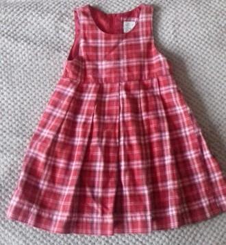 Платье-сарафан. Изюм. фото 1