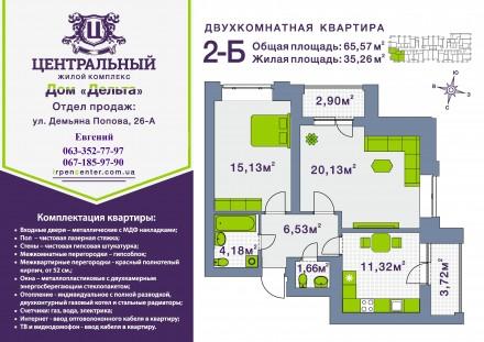 Кращий комплекс Ірпеня, в самомі центрі міста. Квартира з документами, індивідуа. Центральный ЖК, Ирпень, Киевская область. фото 7