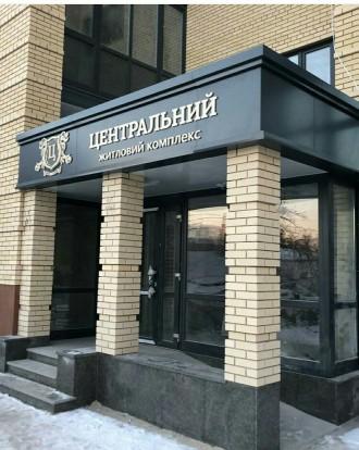 Кращий комплекс Ірпеня, в самомі центрі міста. Квартира з документами, індивідуа. Центральный ЖК, Ирпень, Киевская область. фото 5