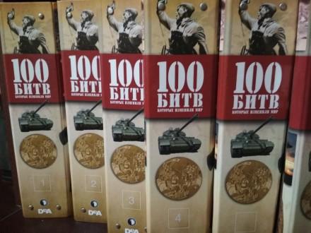 Продам колекцію історичних журналів. Тернополь. фото 1
