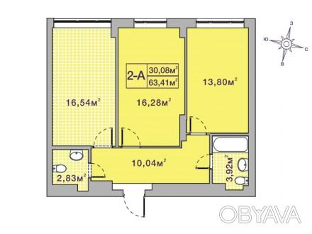 Кращий комплекс Ірпеня, в оточенні зелених насаджень. Квартира в пешому будинку . Ирпень, Киевская область. фото 1