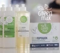Натуральная бытовая химия Green Max. Одесса. фото 1