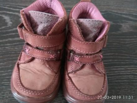 Ботинки. Чернігів. фото 1